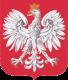 Szkoła Muzyczna Istopnia wBusku-Zdroju